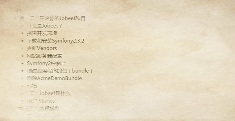 symfony2